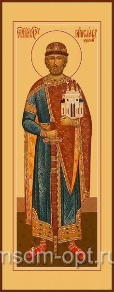 Ярослав I, в крещении Георгий (Юрий), Владимирович, Мудрый, благоверный великий князь Киевский, икона (арт.04435)