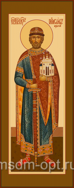 Ярослав I, в крещении Георгий (Юрий), Владимирович, Мудрый, благоверный великий князь Киевский, икона (арт.04435 с-2)