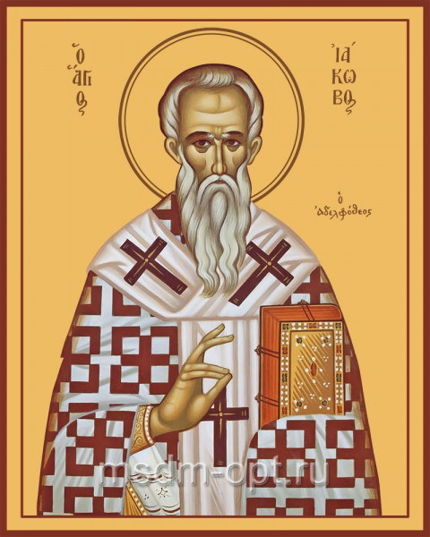 Иаков, брат Господень апостол, икона (арт.04445)