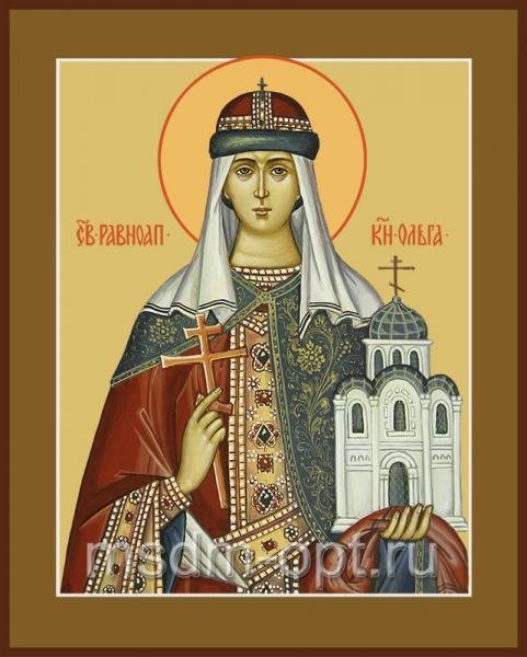 Ольга равноапостольная великая княгиня, икона (арт.446)