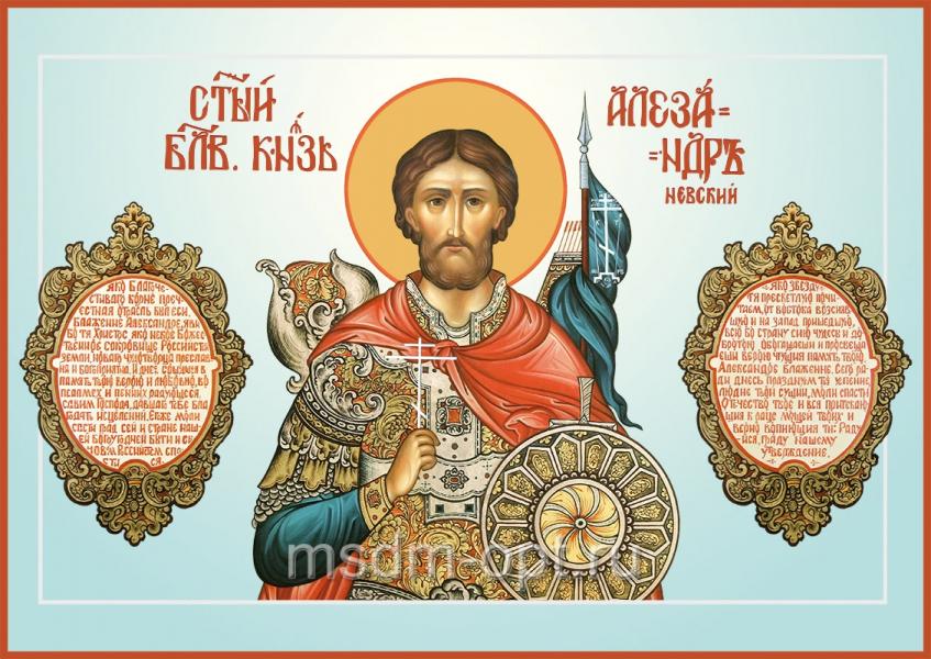 Александр Невский благоверный князь, икона