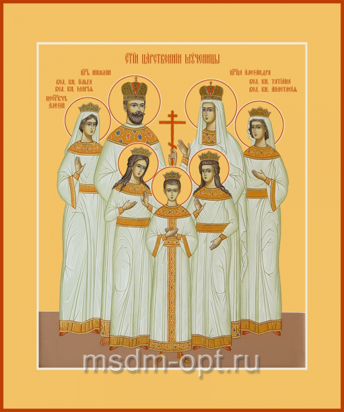 Царственные мученики, икона