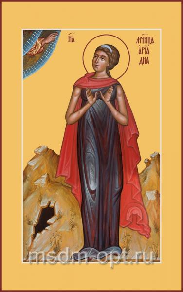 Ариадна Промисская мученица, икона