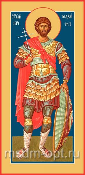 Максим Антиохийский, мученик