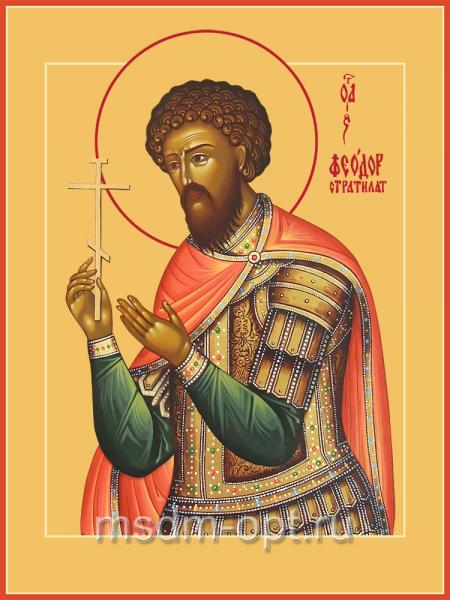 Феодор Стратилат великомученик, икона(арт.04517)
