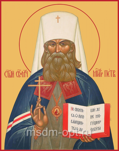 Петр, митрополит Крутицкий, священномученик, икона (арт.04523-1)