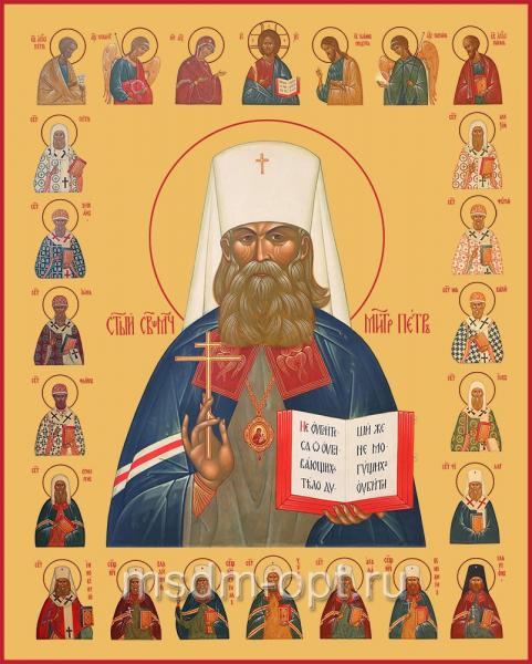 Петр, митрополит Крутицкий, священномученик, икона (арт.04523)