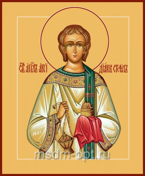 Стефан архидиакон первомученик, икона (арт.04524)