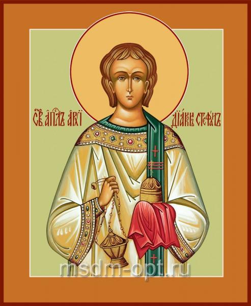 Стефан архидиакон первомученик, икона (арт.04524 с-2)