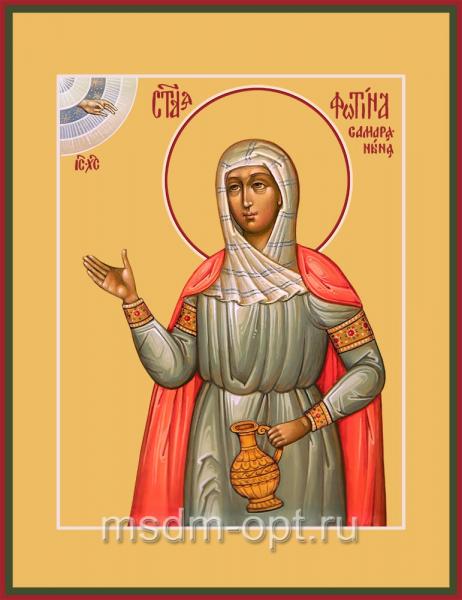 Фотина (Светлана) Самаряныня, Римская,  мученица, икона (арт.04527)