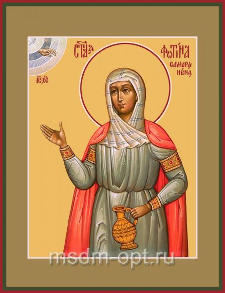 Фотина (Светлана) Самаряныня, Римская,  мученица, икона (арт.04527 с-2)