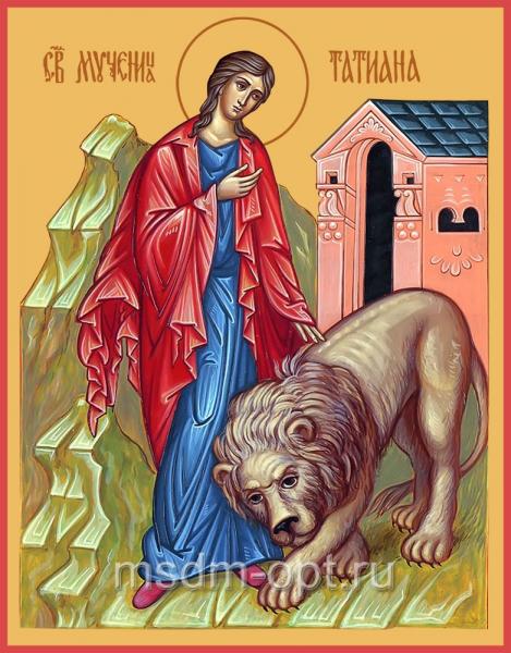 Татиана Римская великомученица, икона (арт.04531)
