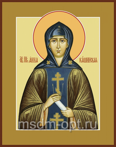 Анна Кашинская благоверная великая княгиня, икона (арт.454)