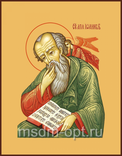 Иоанн Богослов апостол, икона  (арт.456)