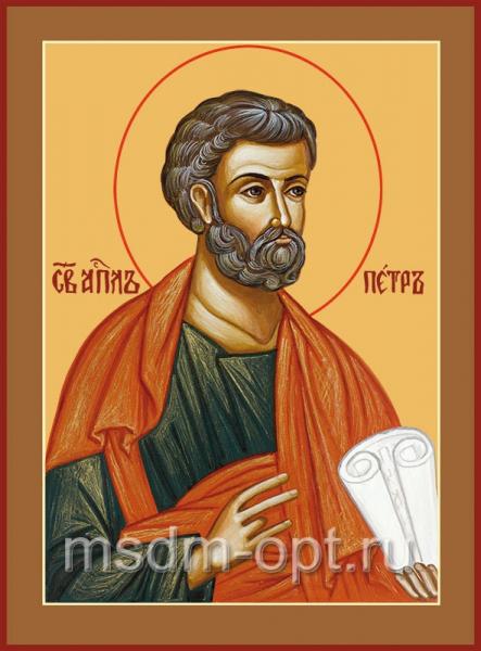 Петр апостол, икона (арт.460)