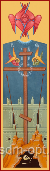 Животворящий Крест Господен