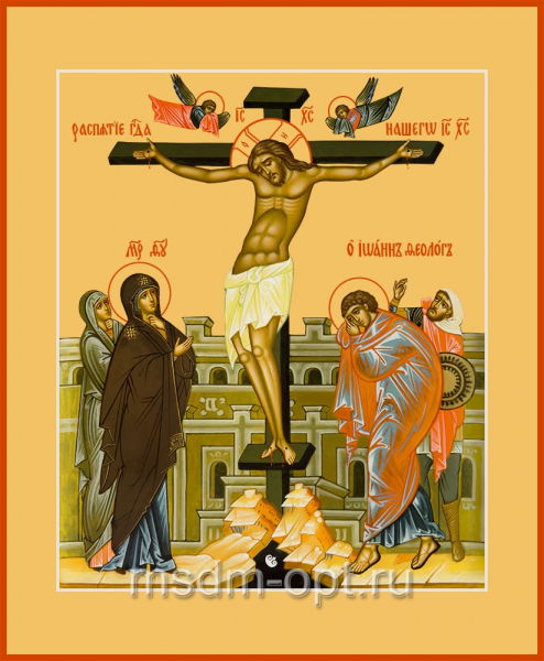 Распятие Господа нашего Иисуса Христа