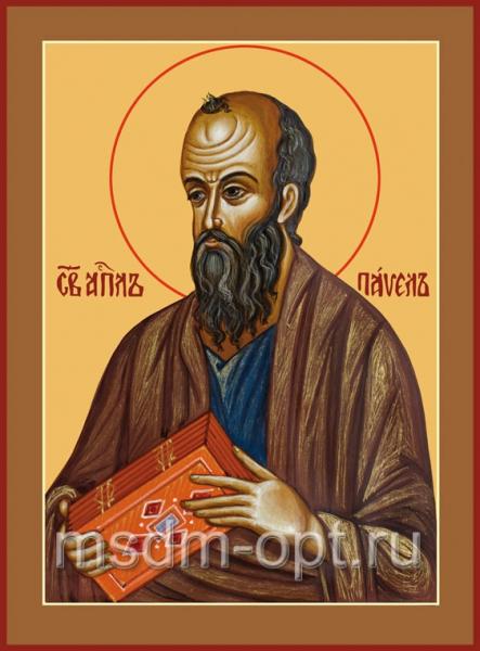 Павел апостол, икона (арт.461)
