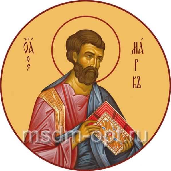 Марк апостол, икона (арт.462)
