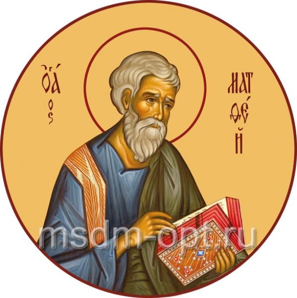 Матфей апостол, икона (арт.463)