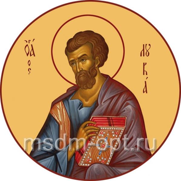 Лука апостол, икона (арт.464)