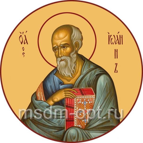 Иоанн Богослов апостол, икона (арт.465)