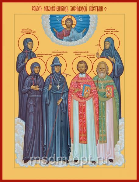 Собор новомучеников Зосимовой пустыни