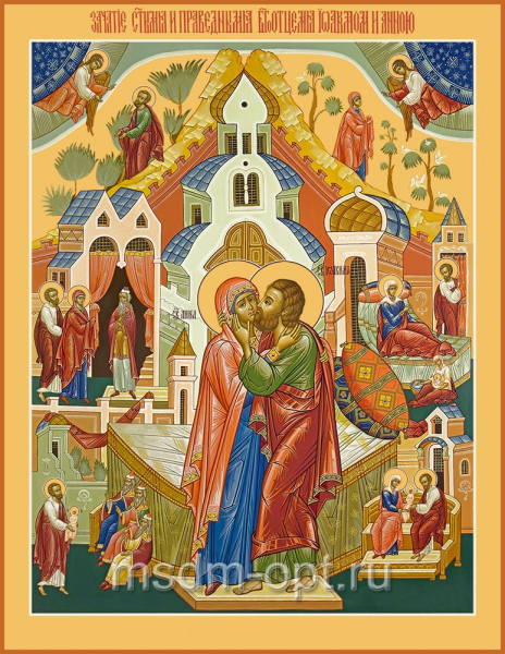 """Купить икону Зачатие святой Анны, """"егда зачат святую Богородицу"""""""