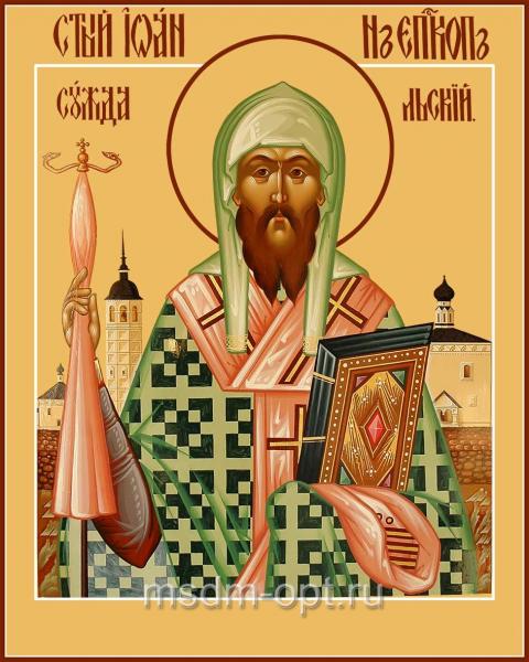 Иоанн Суздальский святитель икона (арт.04707)