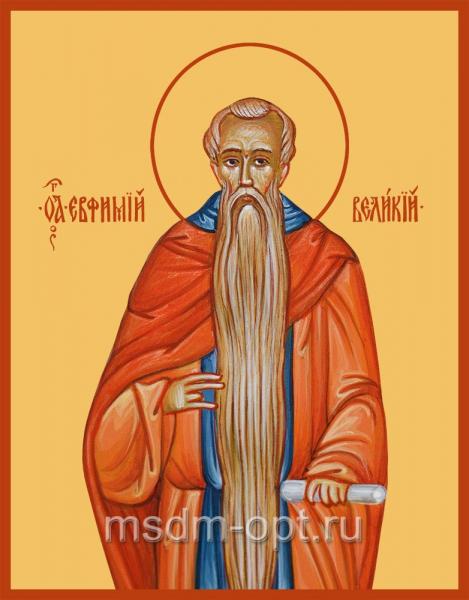 Евфимий Великий преподобный