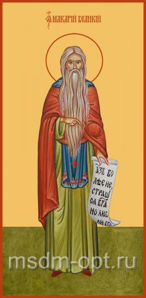 Купить икону святой Макарий Великий, Египетский преподобный
