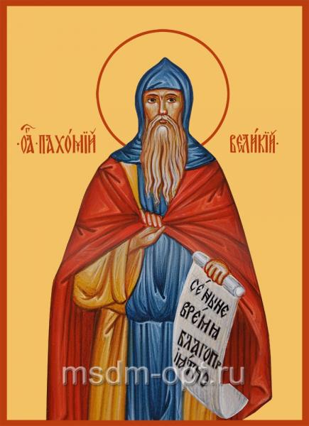 Пахомий Великий преподобный, икона