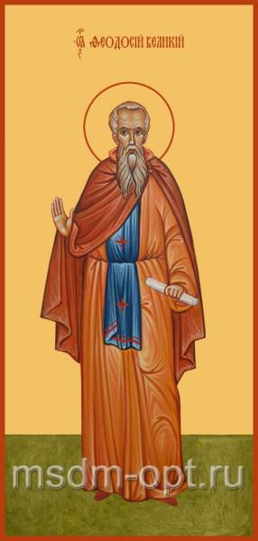 Феодосий Великий, император