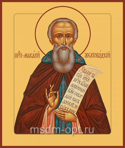 Макарий Желтоводский и Унженский преподобный, икона(арт.04818)