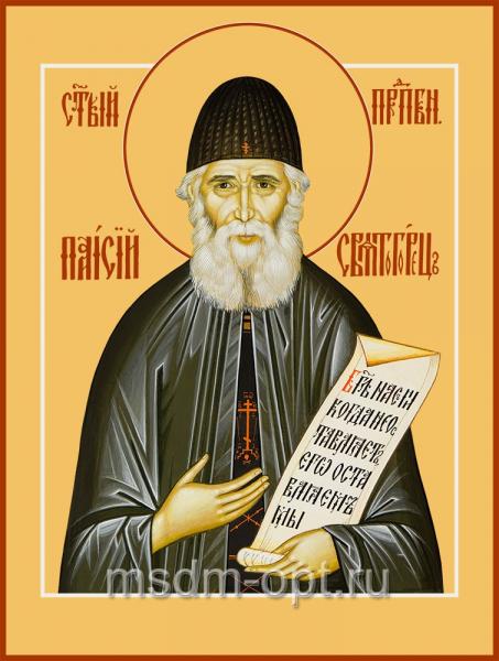 Паисий Святогорец преподобный, икона (арт.04819)