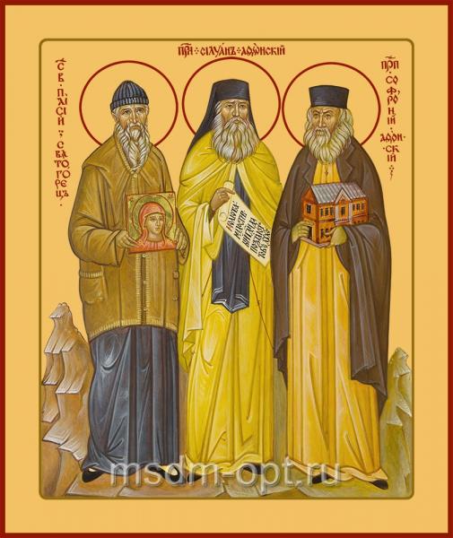 Паисий, Силуан, Сафроний Афонские икона (арт.04820)