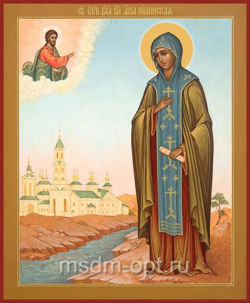 Анна Кашинская благоверная великая княгиня, икона (арт.04827)