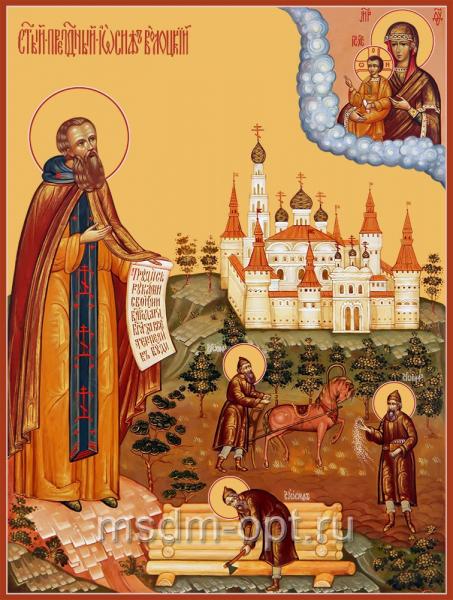 Иосиф Волоцкий преподобный, икона (арт.04828)