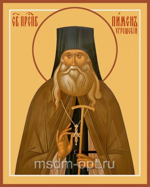 Пимен Угрешский (Мясников) архимандрит, икона (арт.04832)