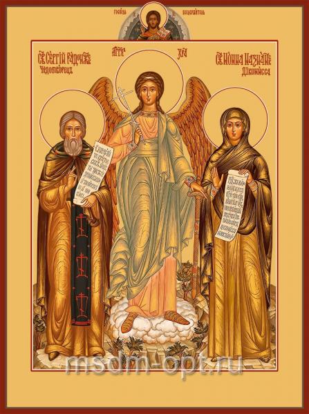 Сергий Радонежский, Святой преподобный и Праведная Нонна Назианзская, диакониса, мать святителя Григория Богослова, икона (арт.04831)