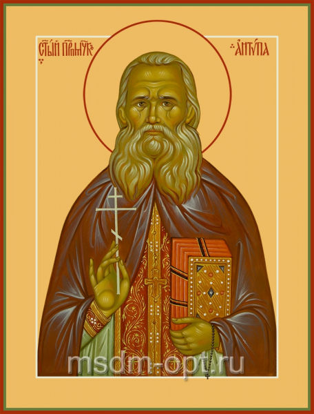 Анти́па (Кириллов) Преподобномученик, иеромонах, икона (арт.04837)