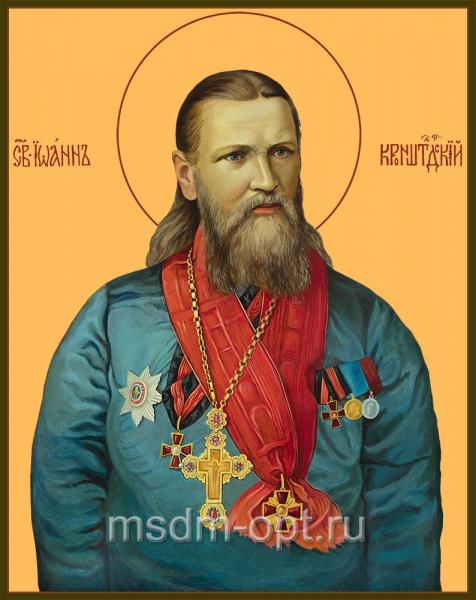 Иоанн Кронштадтский праведный чудотворец, икона (арт.04839)