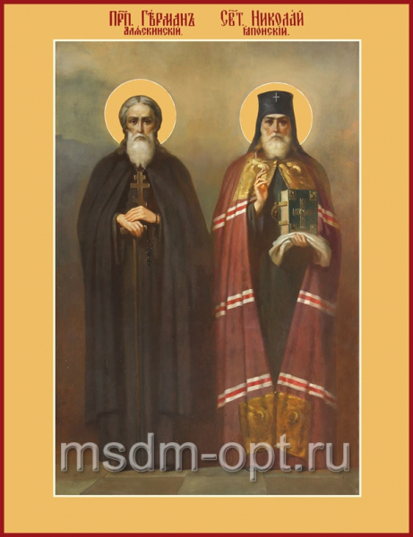Герман Аляскинский и Николай Японский, икона (арт.486)