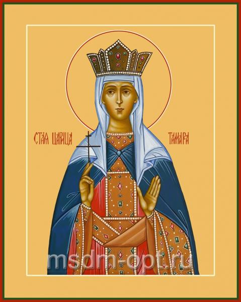 Тамара благоверная царица, икона (арт.488)