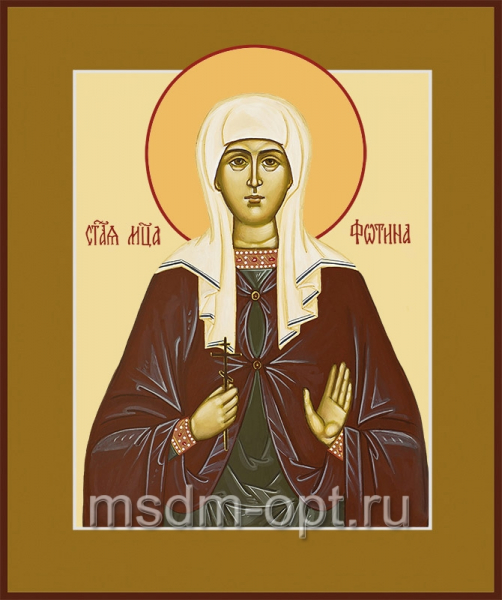Фотина мученица, икона (арт.554)