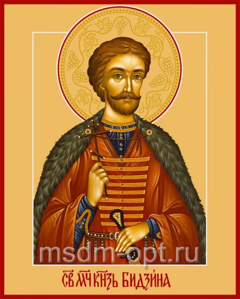 Бидзина мученик, князь Ксанский, икона (арт.558)
