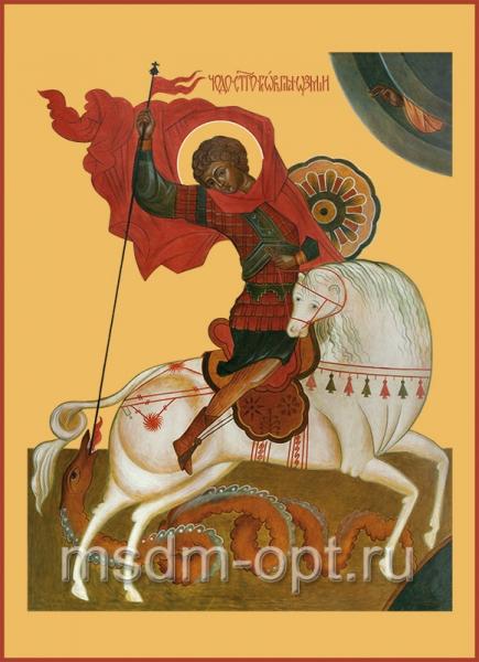 Георгий Победоносец великомученик,  икона Чудо Георгия о змие (арт.575)