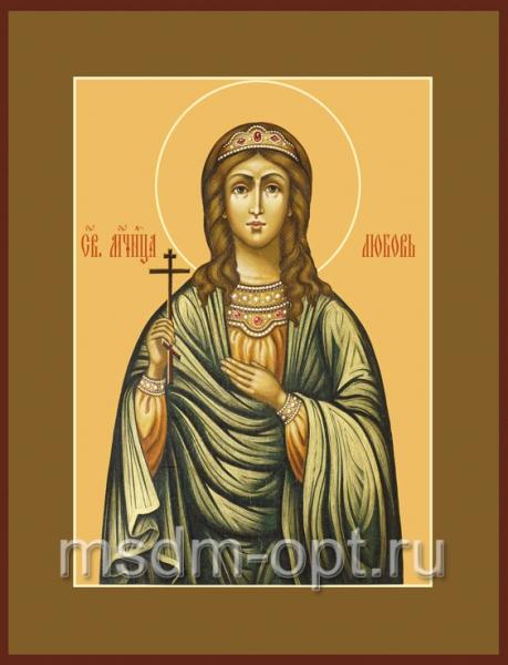 Любовь мученица, икона (арт.591)