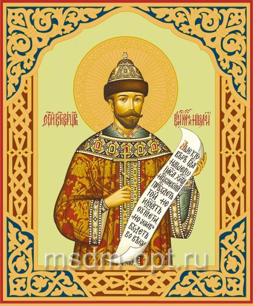 Николай (Романов) II, император, мученик, икона (арт.592)