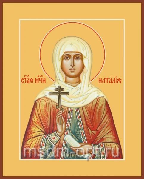 Наталия Никомидийская мученица, икона (арт.599)